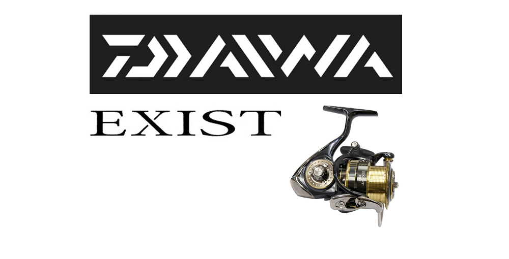 e8e89222a04 Daiwa Exist Spinning Reel Review - [JULY] 2019